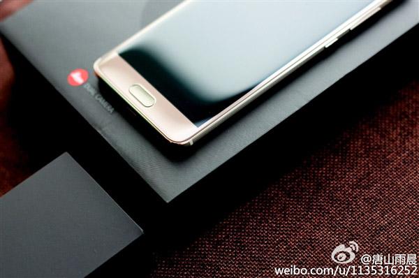 Huawei Mate 9 Pro имеет дисплей 5,5 дюймов