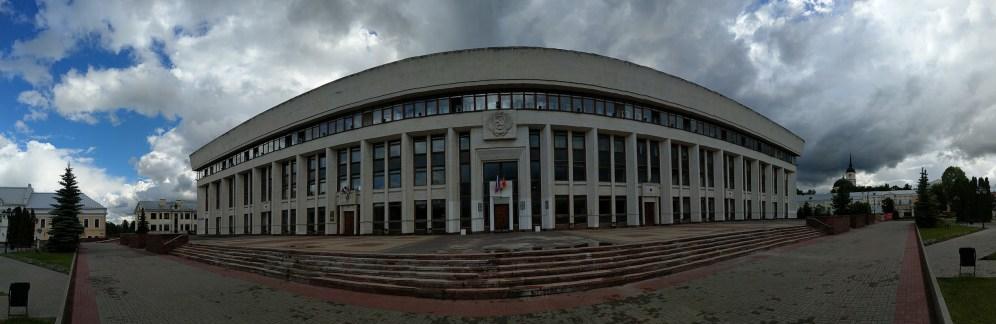 HTC U11 - панорамная съёмка