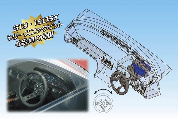 ABC Hobby Presents Motion Dash 9/20/17