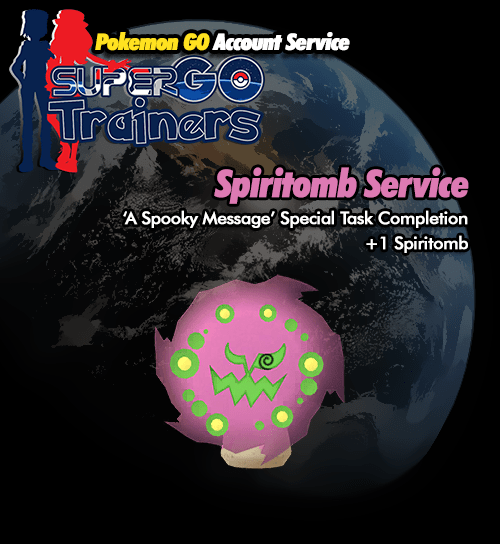 spiritomb-service