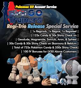 regi-trio-release-special-service