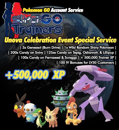 unova-celebration-event-special-pokemon-go-service