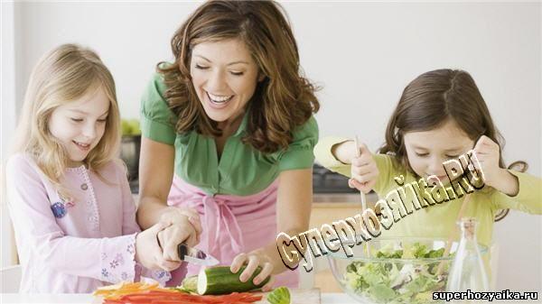 Суперхозяйкару рецепты женских радостей