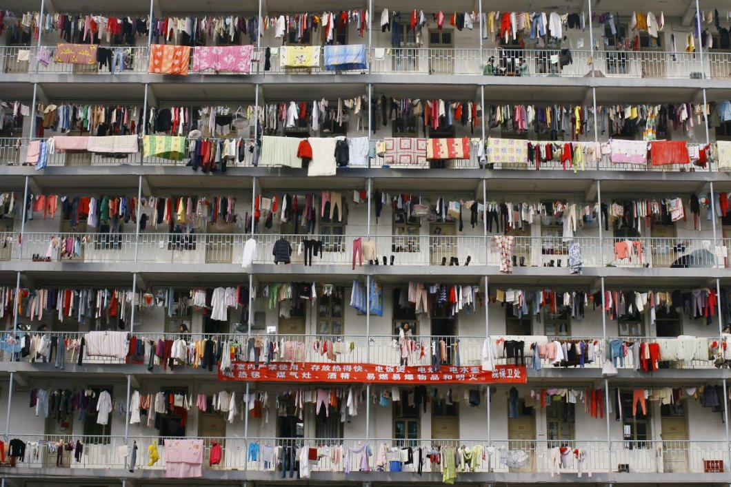 Hubei Bölgesindeki Wuhan'da bir Öğrenci Yurdu
