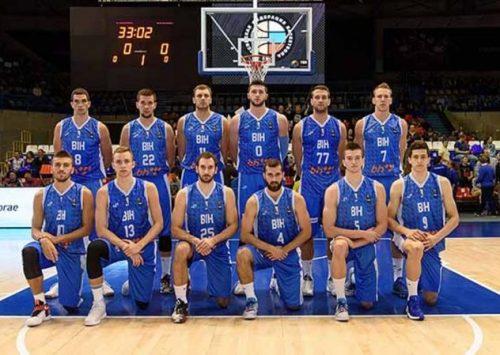 Košarkaška reprezentacija BiH danas putuje u Latviju