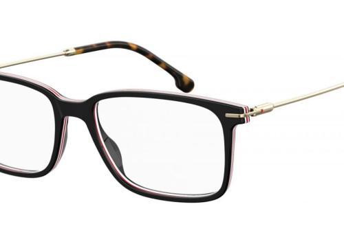 Koje naočale izabrati s obzirom na oblik lica i boju kože?