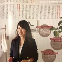顔タイプ診断 自分軸 町田 東京