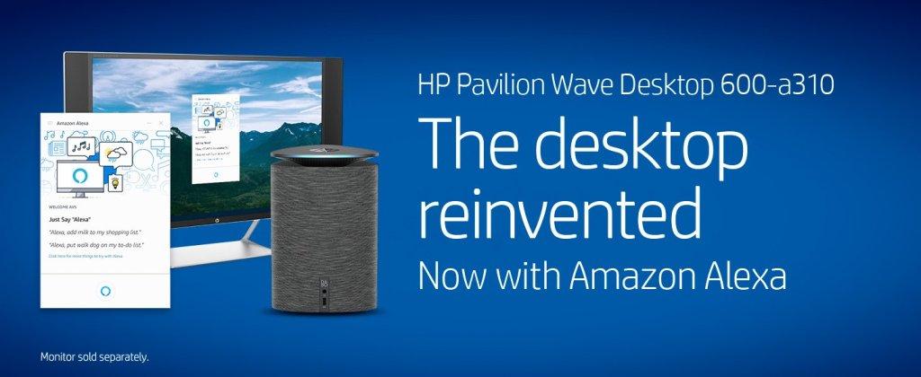 HP Pavilion Wave Computer 1