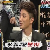"""Super Junior's Leeteuk reveals a woman forcefully kissed him on """"Strong Heart"""""""