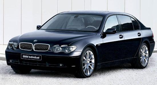 Персональный сайт - BMW 7, БМВ 7, бмв семерка, BMW 7 series