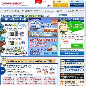 thumb_www_jpcashpassport_jp