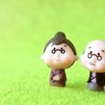【ゆとり世代】寿命100年、どう生きる?(期間限定・無料)