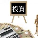 FX初心者がなぜ2つの色を見分けるだけで年収5,000万円稼げるのか?
