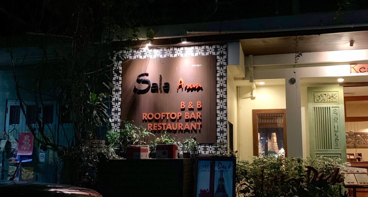 Weltreise: Bangkok Hotel Sala Arun Eingang