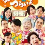 【共演動画】喜多村緑郎と春本由香の不倫はいつから?妊娠強要や裁判沙汰の危機?