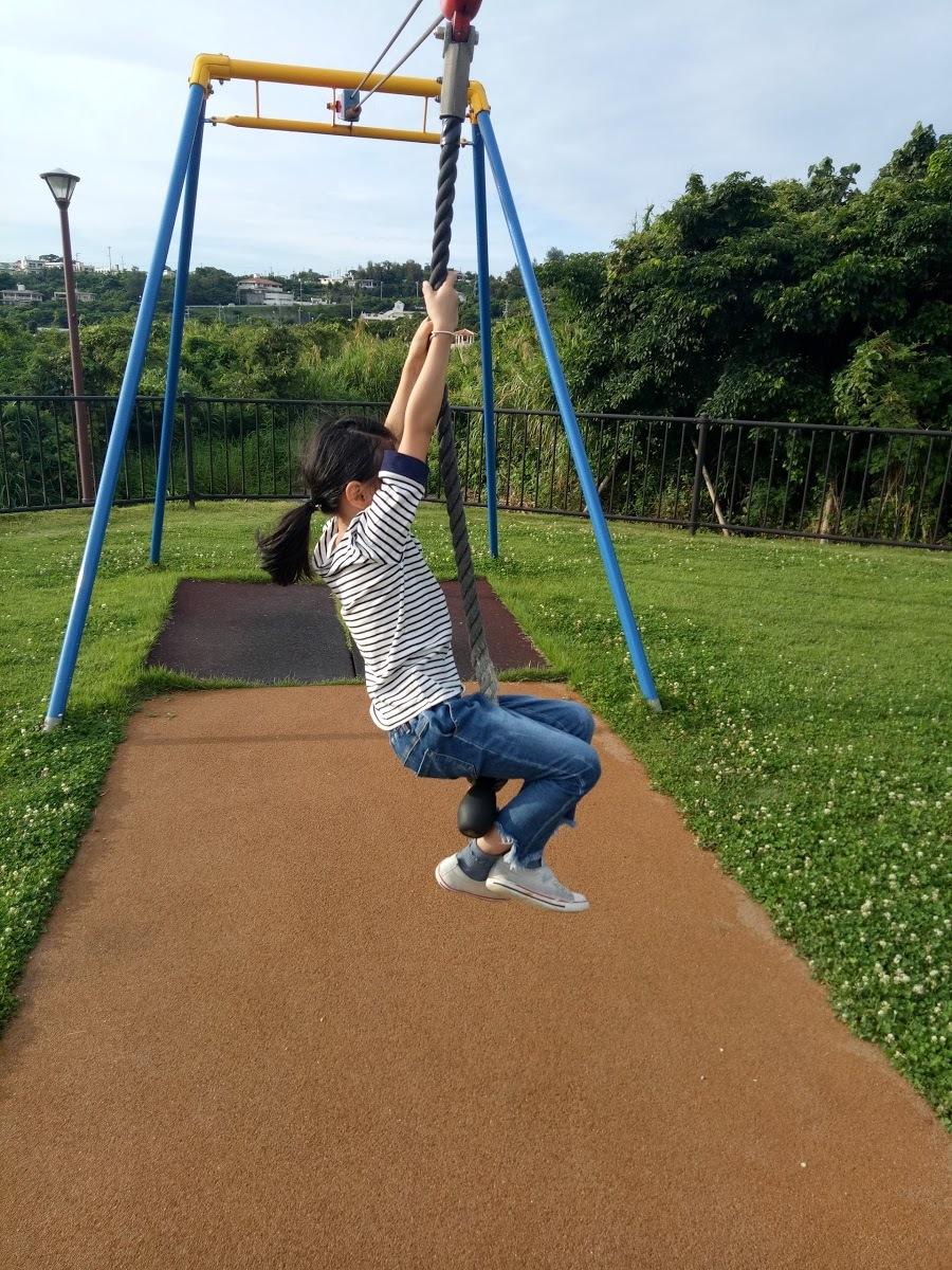 中城公園   Super Parents 超級爸媽   親子旅遊資訊最豐富的平臺