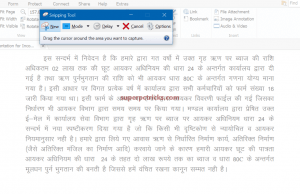 jpg to word converter hindi font online