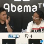 Abema TV  釣りチャンネル