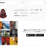 Instagram始めるかも?