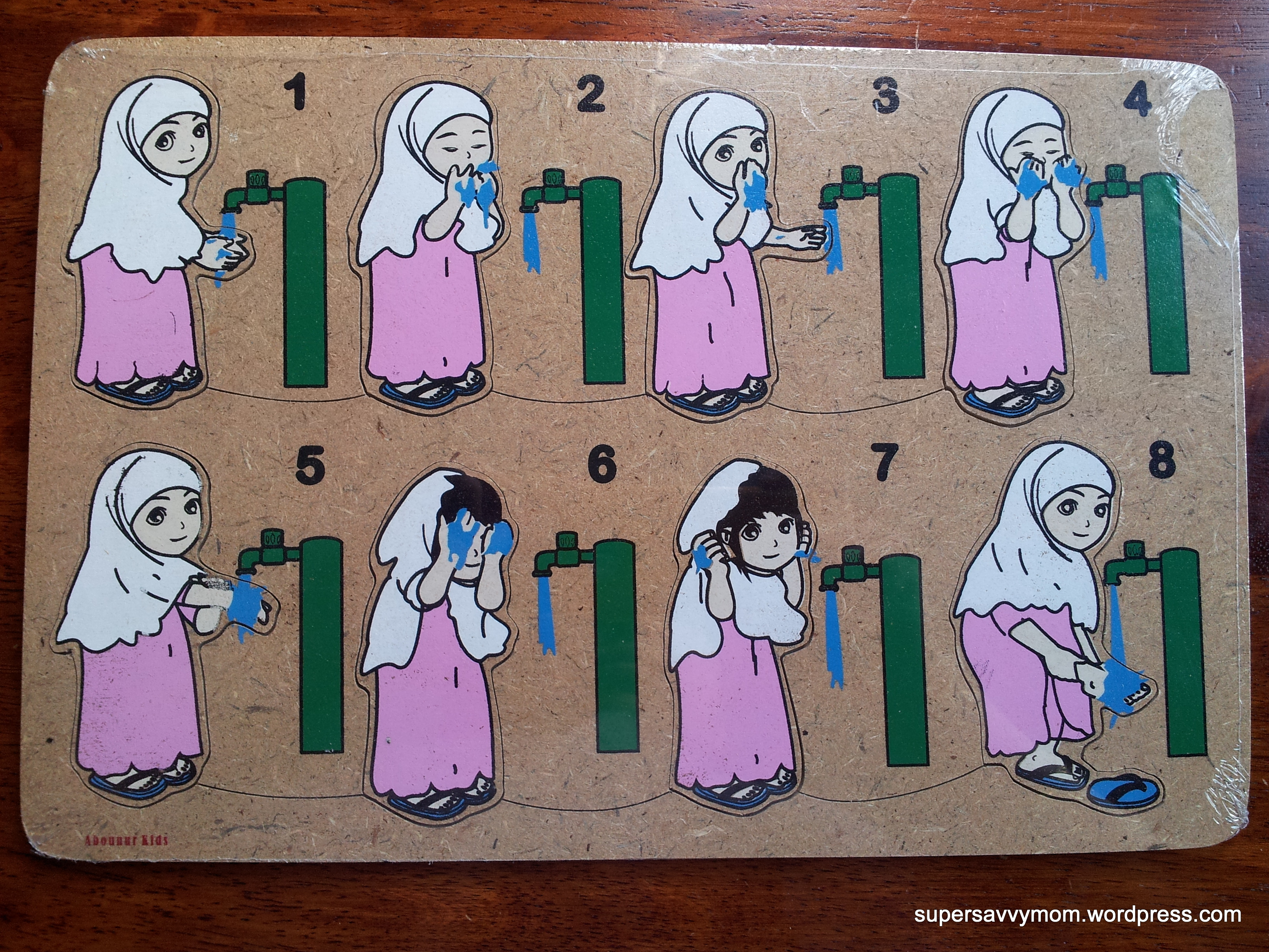 Islamic Educational Wooden Puzzles