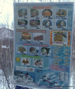 Restaurant Menu inside the Gondola