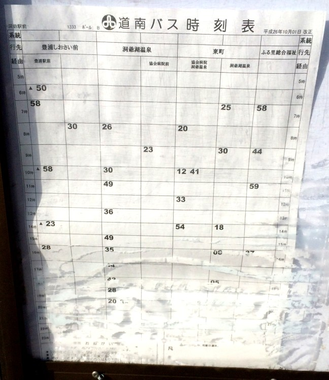 Bus Time Table to Toyako Onsen