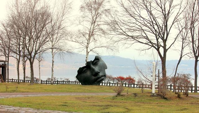Lake Toya Onsen