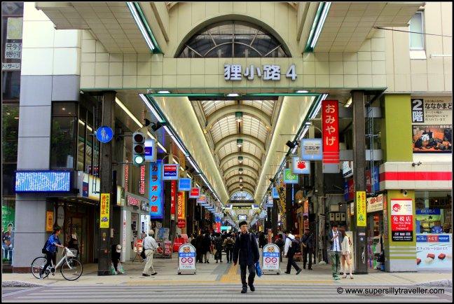 Tanukikoji Sapporo