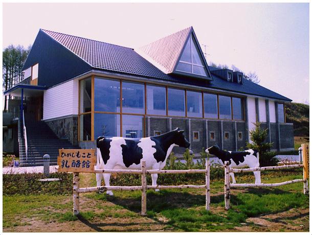 Higashimotoko Dairy Museum