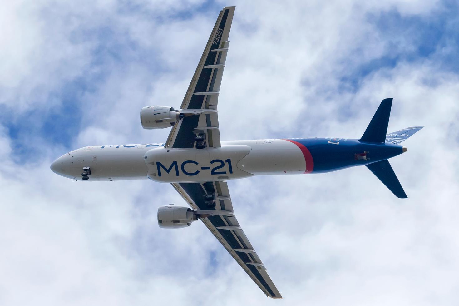МС-21-300 | Фотосайт СуперСнимки.Ру