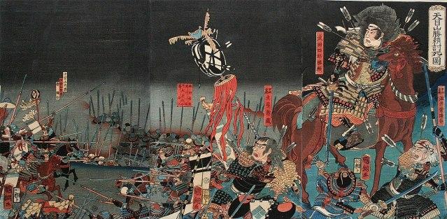 War. Takeda Shingen last stand. Samurai.