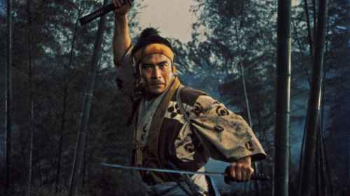 Toshiro Mifune. book of five rings. Dokkodo. Go rin no sho. life strategy. zen buddhism. ancient japan. samurai. ronin. Famous samurai. Positive mindset. Kenjutsu
