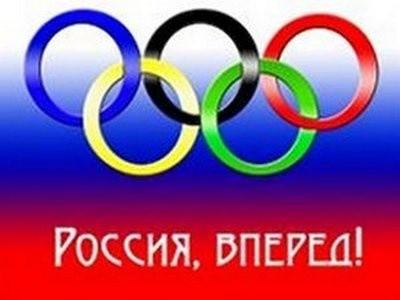 Олимпиада 2014 - Картинки презентация на тему Олимпийские ...