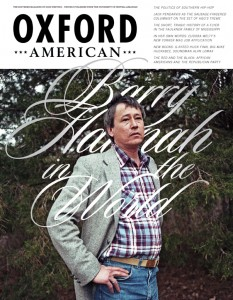 Barry Hannah Oxford American