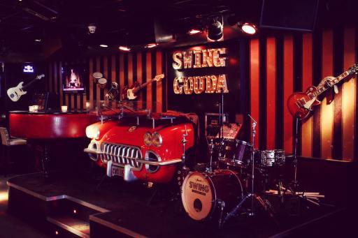 Swing-1