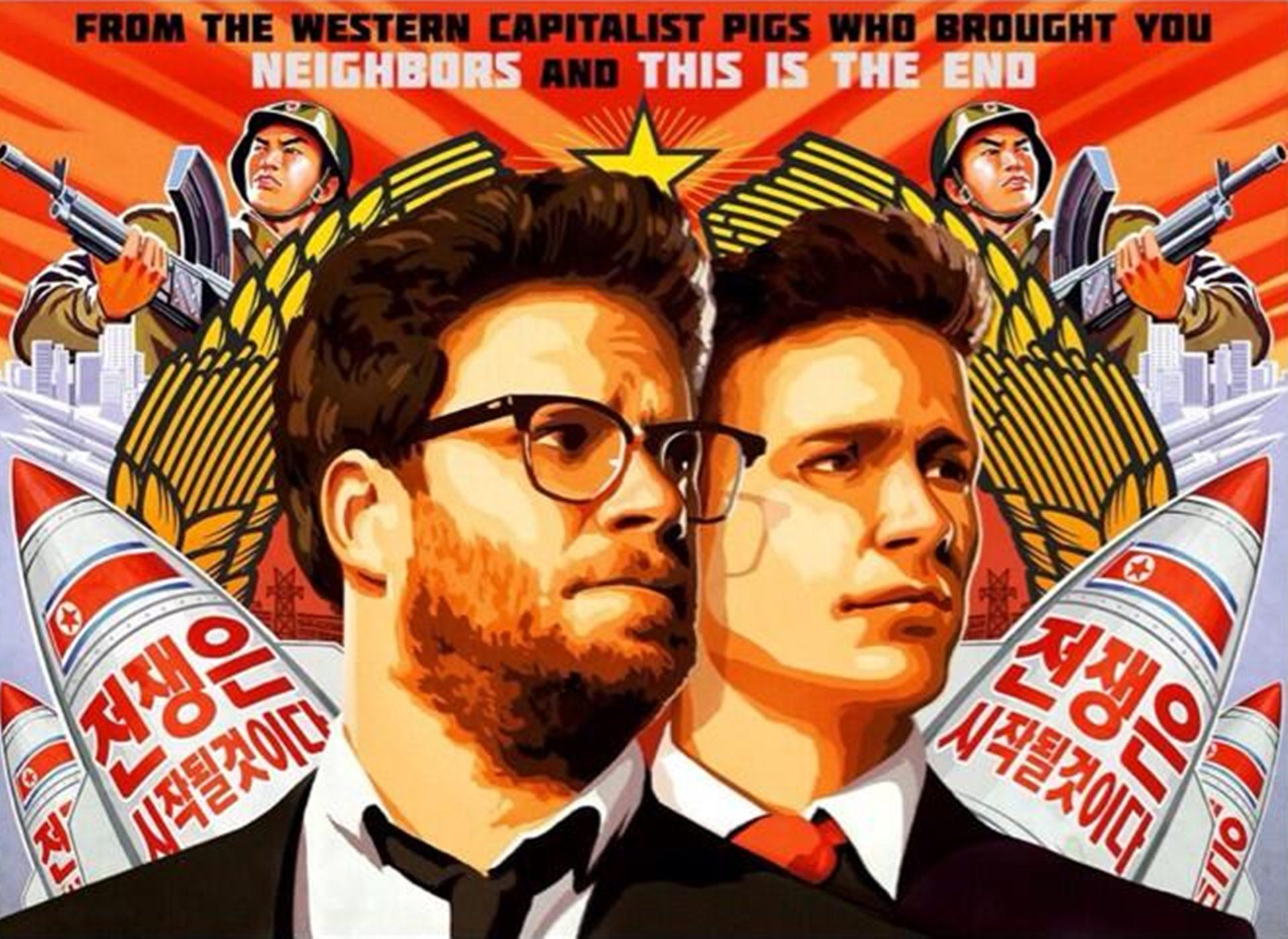 "Filme ""The Interview"" provoca ciberguerra entre Estados Unidos e Coreia do Norte"