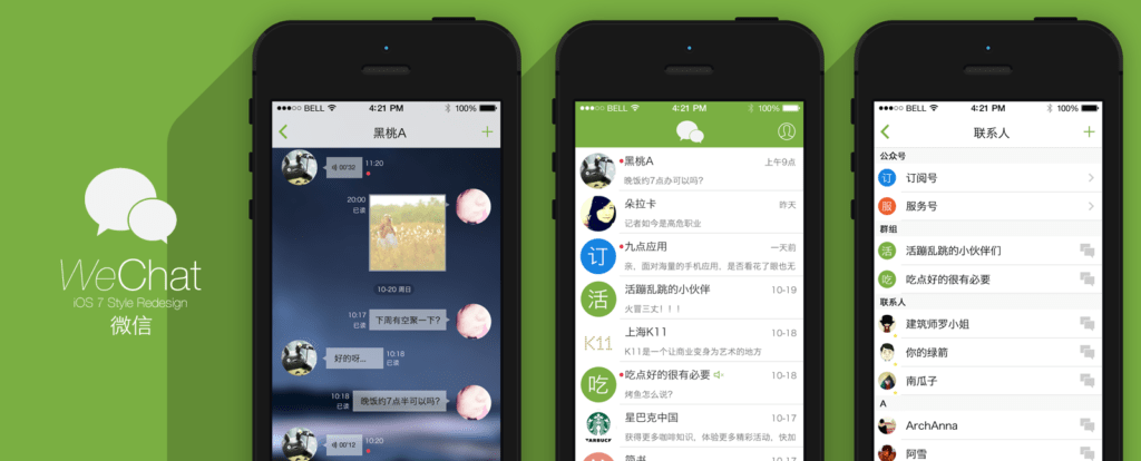 One App to rule them all: A supremacia do WeChat sobre os pagamentos e o drive-to-store