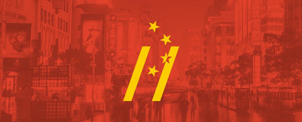 Quando é que a China vai conquistar o mundo?