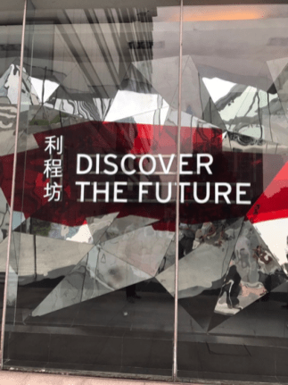 discover-the-future