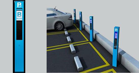 Softbank lança serviço de park-sharing