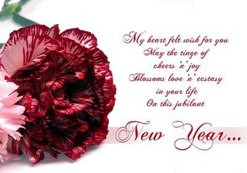 romantic new year greetings