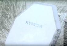 Thumbnail Kymeta