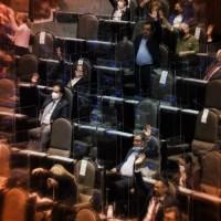 Ley General de Educación Superior: alcances, límites y oportunidades