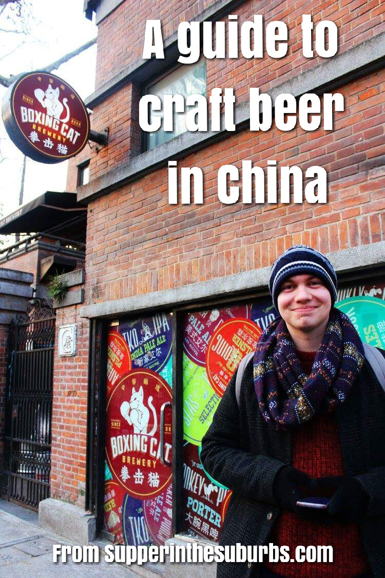 Check out this helpful guide for all you need to know about drinking craft beer in China including some of the best Chinese microbreweries