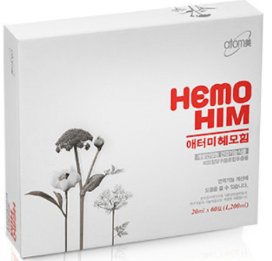 Hemo Him Review