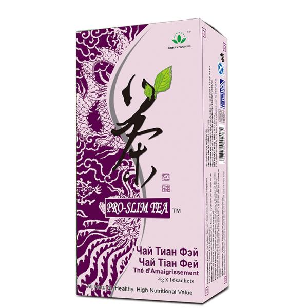 slim tea 2 1