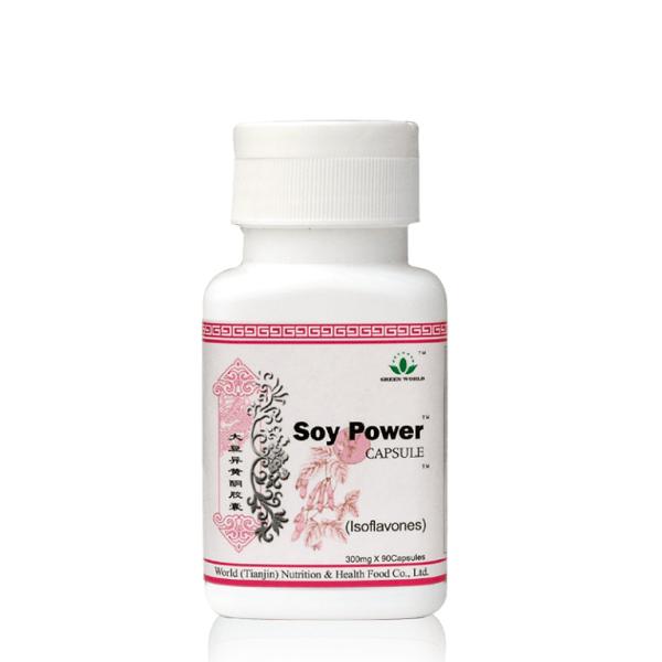 soy power 2 1