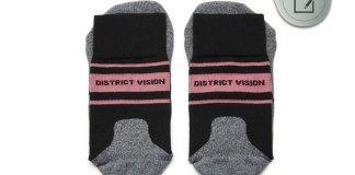 Sindo Performance Sock