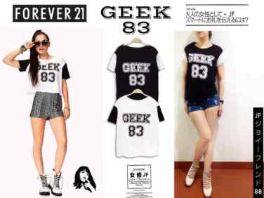 Forever21 lookalike GEEK83 - bhn kaos fit to XL - ecer@38 - seri4pc 128rb