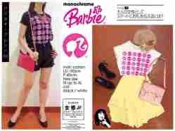 Barbie Pink Mono - ecer@38rb - seri4pcs 128rb - kaos fit to XL